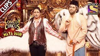 Ather Habib and Priya Raina   Comedy Circus Ka Naya Daur