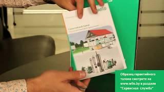 Видеообзор насосной станции Wilo Jet HWJ(, 2017-12-16T15:58:02.000Z)