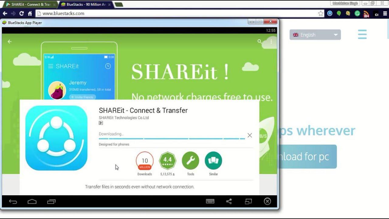 Shareit для windows xp скачать на компьютер