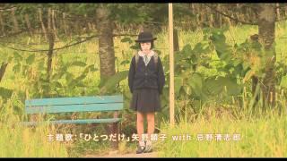 『東京オアシス』の原田知世と『探偵はBARにいる』大泉洋が初共演を果た...