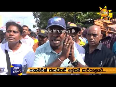 Lottery sellers protest near the Colombo Fort Railway Station