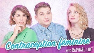 Contraception Féminine (feat. RAPHAËL LIOT) - Parlons peu Mais parlons