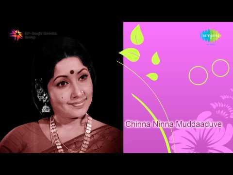 Chinna Ninna Muddaduve | Dehake Usire song