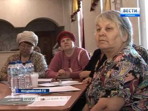 «Россия 1. ГТРК «Владивосток». В Приморском крае набирает популярность проект «Школа управдома»