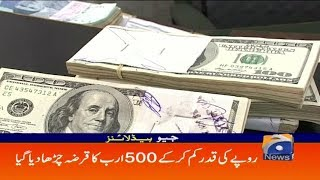 GeoHeadlines - 05 PM - 17 May 2019 | #GEONEWS #GeoTopNews : ⦁ Dolla...