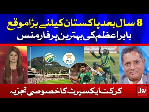 Babar Azam Outclass Performance - Pakistan vs South Africa T20 Series