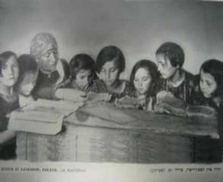 Yeshivas Darchei Torah Detroit 2008