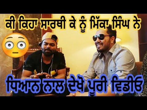 Sarthi k -    Best Mimicry    Mika Singh...