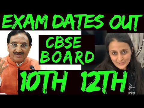 CBSE 12th/10th BOARD DATES OUT | HRD Minister Live | HRD Minister Goes Live | NEHA AGRAWAL