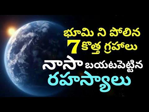 NASA FOUND  7 New Planets Resembling Like  Earth | #SpaceTalk | Pepper Telugu