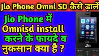 Jio Phone Me Omni SD कैसे install करे/जिओ फ़ोन में