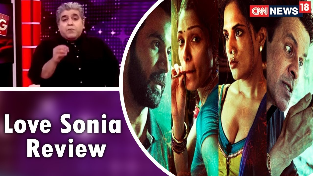 Love Sonia Review With Rajeev Masand | CNN News18