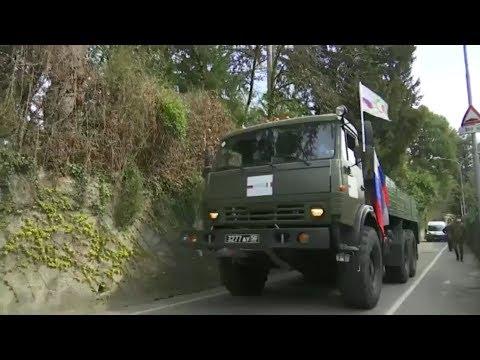Российские военные приступили к дезинфекции итальянского Бергамо