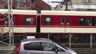 西鉄8000形電車『ラストラン』井尻駅通過 スロー撮影