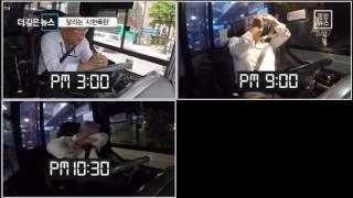 [더깊은뉴스]19시간 운행…달리는 '시한폭탄' thumbnail