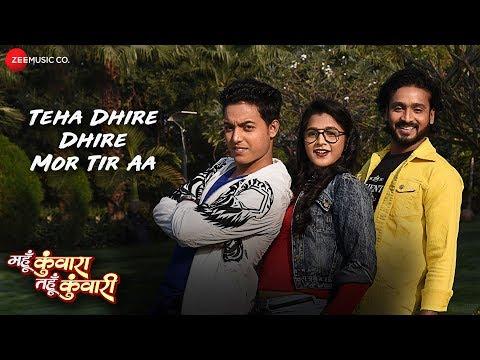 Teha Dhire Dhire Mor Tir Aa| Mahun Kunwara Tahun Kunwari | Akash, Elsa, Mann  | Zee Chhattisgarhi