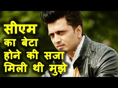 Ritesh Deshmukh punished for being CM son...