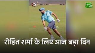Big Day Ahead For Rohit Sharma As He Faces Yo-Yo Test | Sports Tak