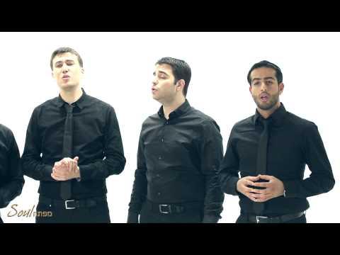 Avinu Shebashamayim (A Prayer For The State Of Israel) - Soul Key Choir