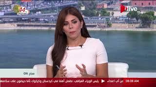 صباح ON - فاعليات حفل افتتاح مهرجان المسرح النسوي في دورته الأولى