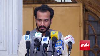 Army Chief Says Taliban Hiding in Civilian Homes in Ghazni