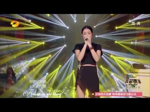 [Vietsub] Yêu - A-Lin | I am a singer 2015