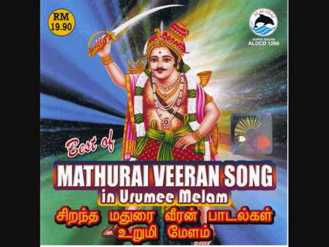 Best of madhurai veeran mp3