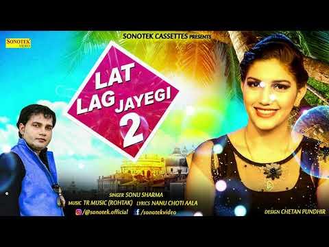 Haryanvi Superhit Song || Lat Lag Jayegi 2 || Sapna Chaudhary || Latest Song Haryanvi 2018 || Maina