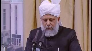 (Urdu) Lajna Imaillah UK Ijtima 2006, Address by Hadhrat Mirza Masroor Ahmad, Islam Ahmadiyya