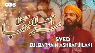 Ahlao Wahsahlan Marhaba | Syed Zulqarnain Ashraf Jilani | Rabi ul Awal Naat 2019