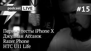 видео COMY | HTC ONE M9 представлен