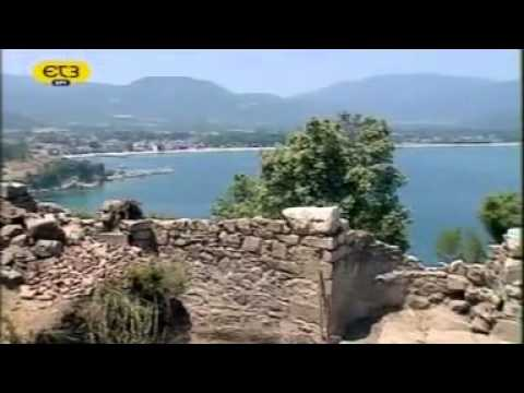 The Ancient Halkidiki and Aristotle 1/4
