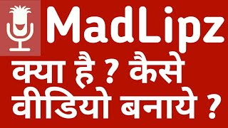 How to use MadLipz app in hindi