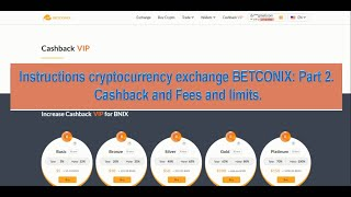 ⚠️Instructions cryptocurrency exchange BETCONIX: Part 2. (Cashback and Fees and limits ).