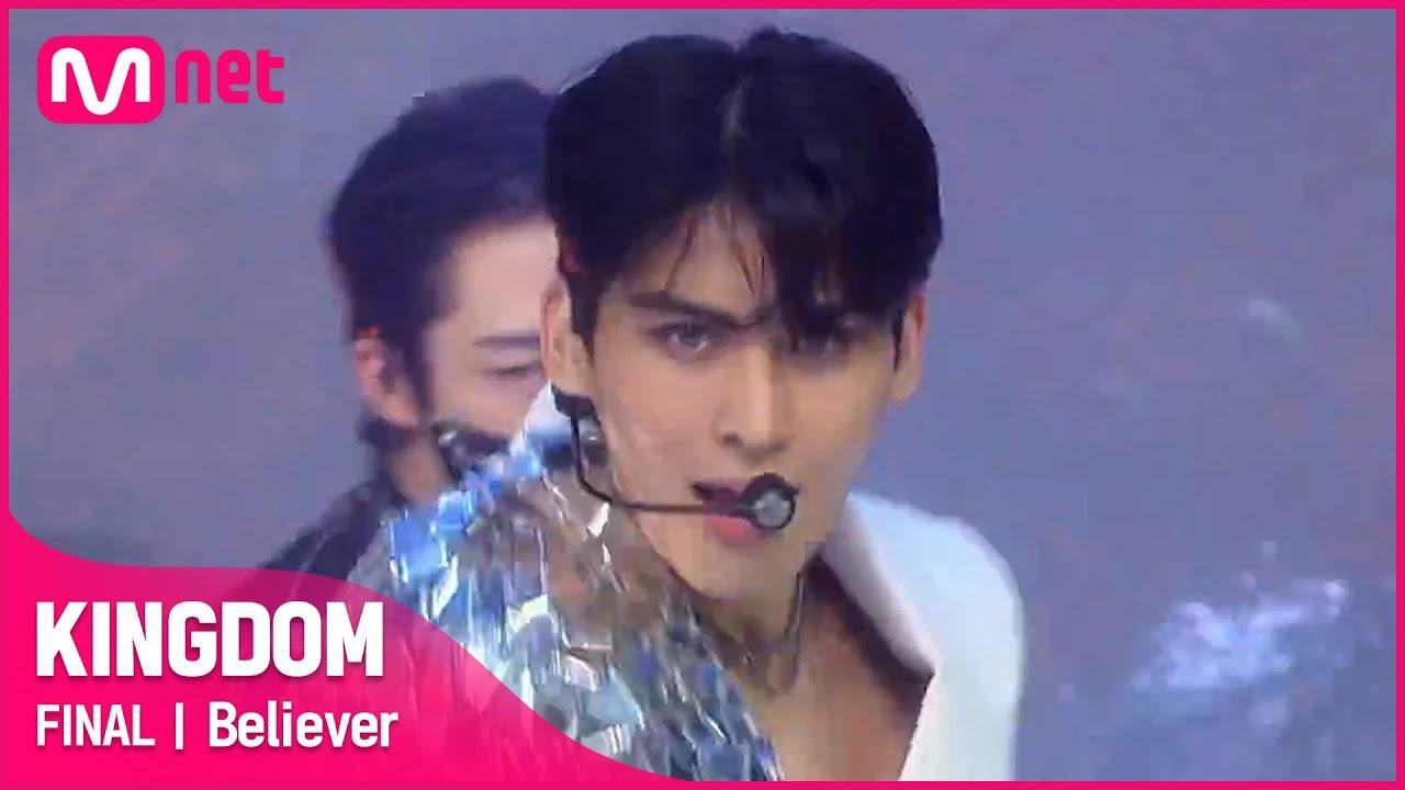 Download [최초공개] ♬ 숨  Believer  - SF9(에스에프나인)ㅣ파이널 경연#KINGDOM EP.10   Mnet 210603 방송