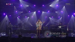 스텔라장 - Forever [올댓뮤직/All that Music] 20200528