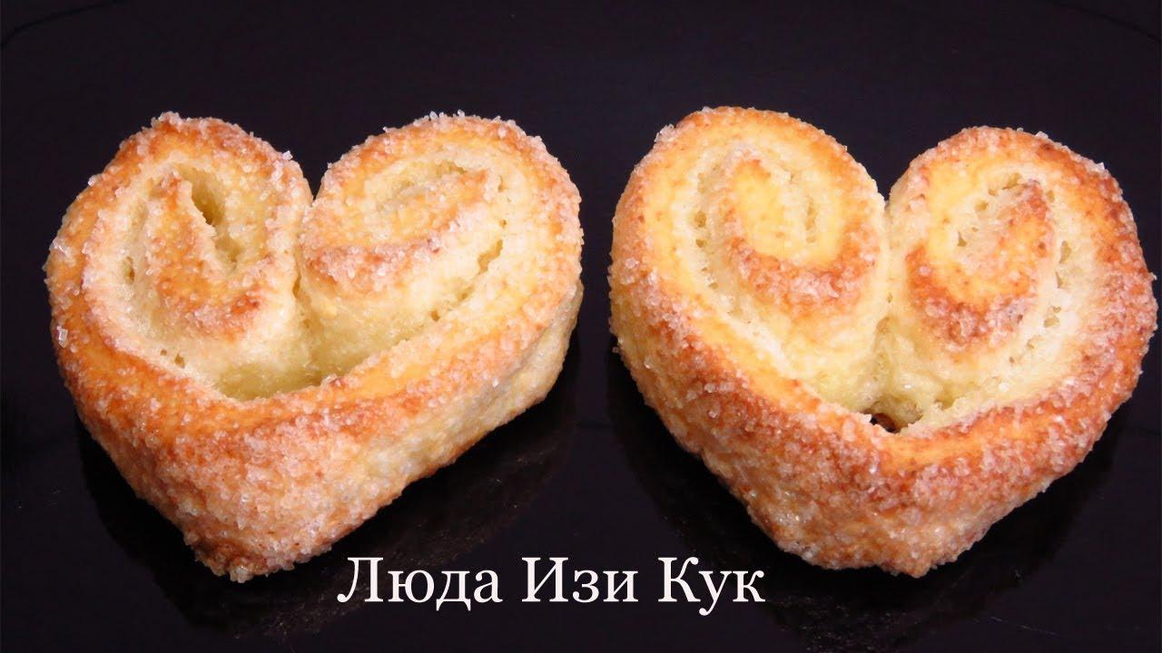 Сахарное ТВОРОЖНОЕ ПЕЧЕНЬЕ как в Детстве Выпечка печенья в виде сердечек на день святого Валентина