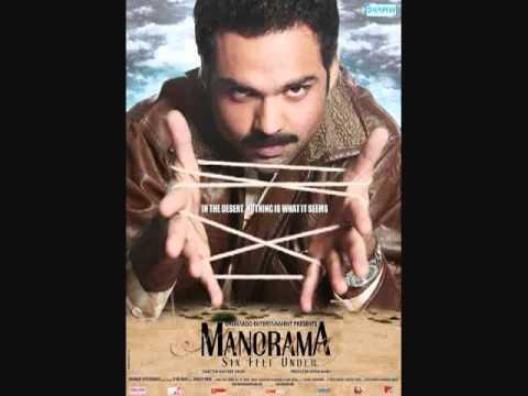 Manorama   Woh Bheege Pal Remix   Jayesh Gandhi   YouTube