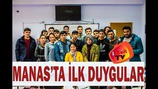 #SezBilTv Manas'ta İlk Duygular (Hazırlık hocamızın dersine girdik !!!)