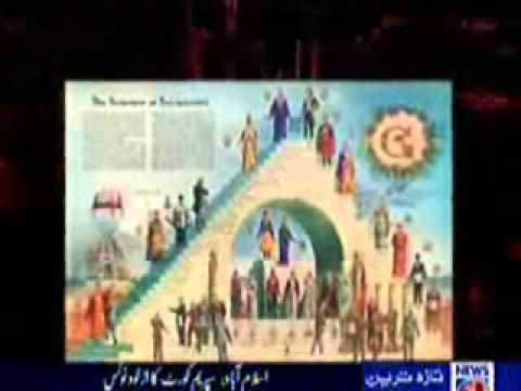 Economic Terrorism by Syed Zaid Zaman Hamid Ep 1