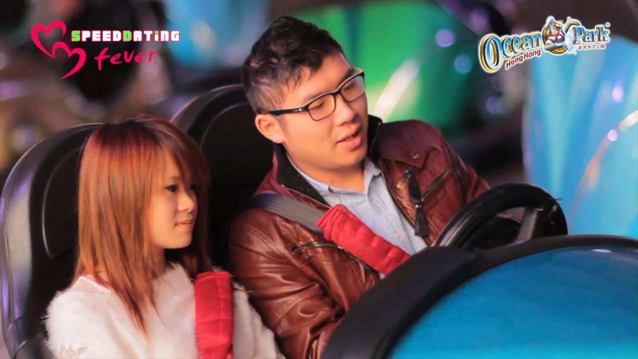 Speed Dating Fever HK