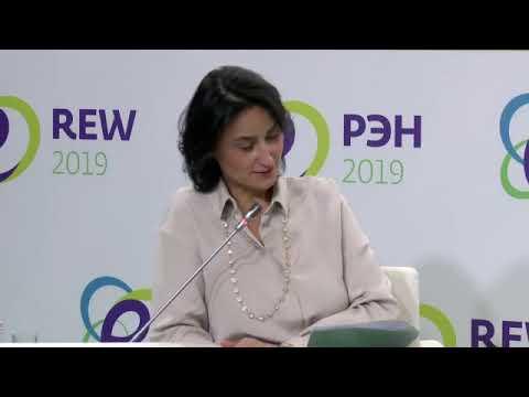 РЭН 2019 Трансформация энергосбытовой деятельности: стратегические ориентиры
