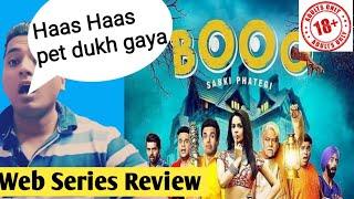 Booo Sabki Phategi Web Series Review/Alt Balaji/aajib chutiya paa sorry bhootiyapaa Thumb