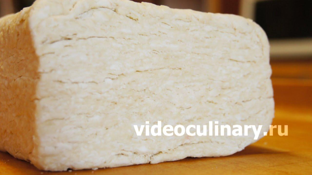 17 июл 2017. Правильное слоеное тесто в домашних условиях можно приготовить за 5-6 часов — гораздо проще купить готовое. Идеальный состав теста прост: мука, вода, соль, сахар, маргарин и дрожжи.
