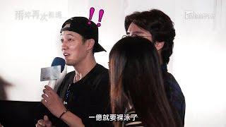 【雨妳再次相遇】蘇志燮破3億來台票房公約 4/4(三) 很想見你