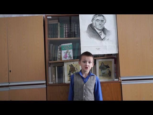 Изображение предпросмотра прочтения – АрслановИслам читает произведение «Чиж и Голубь» И.А.Крылова
