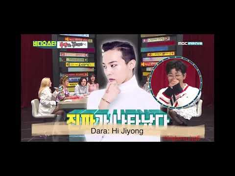 Dindin Talk With G Dragon (Kwon Jiyong)  On Video Star