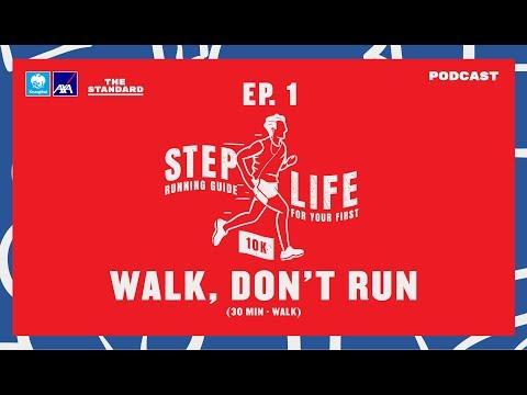 จะเริ่มต้นวิ่ง ทำไมถึงควรเดินก่อน (Week 1 - 30 min Walk)   STEP LIFE EP.1
