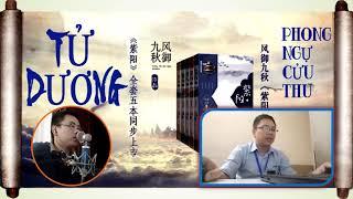 Tử Dương - Chương 462-465. Tiên Hiệp Cổ Điển, Huyền Huyễn Xuyên Không