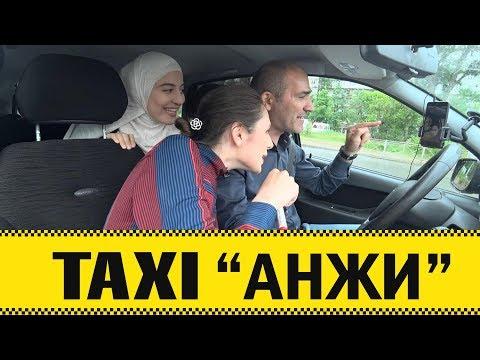 """Телевикторина в такси """"Анжи"""" №8"""